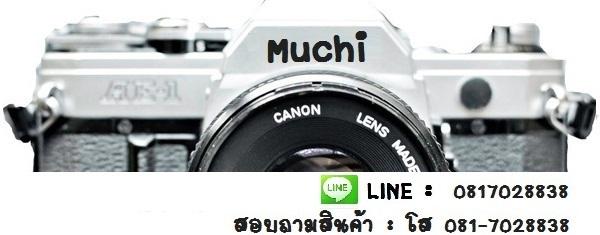 Muchicamera ร้านอุปกรณ์กล้อง