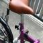 จักรยานพับ ARUN ล้อ20นิ้ว 6เกียร์ มีโช๊คหลัง thumbnail 5