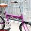 จักรยานพับ ARUN ล้อ20นิ้ว 6เกียร์ มีโช๊คหลัง thumbnail 2