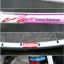 วินเทจโครโมลี่ Panasonic order จานBiopace อะไหล่RX100 ไซส์ M thumbnail 8