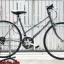 จักรยานพับ Miyata ล้อ700C สีเทาระเบิด thumbnail 1