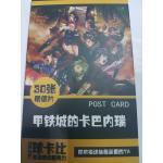 Post Card Koutetsujou no Kabaneri zombie 30 ใบ