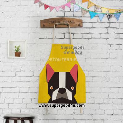 ผ้ากันเปื้อนผู้ใหญ่ หมาบอสตัน เทอร์เรียร์ (Boston Terrier)