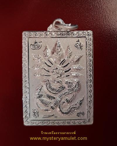 เหรียญพญานาคราช ชุบเงินพ่นทราย ครูบากฤษณะ อินทฺวัณโณ อาศรมสถานสวนพุทธศาสตร์ จ.นครราชสีมา