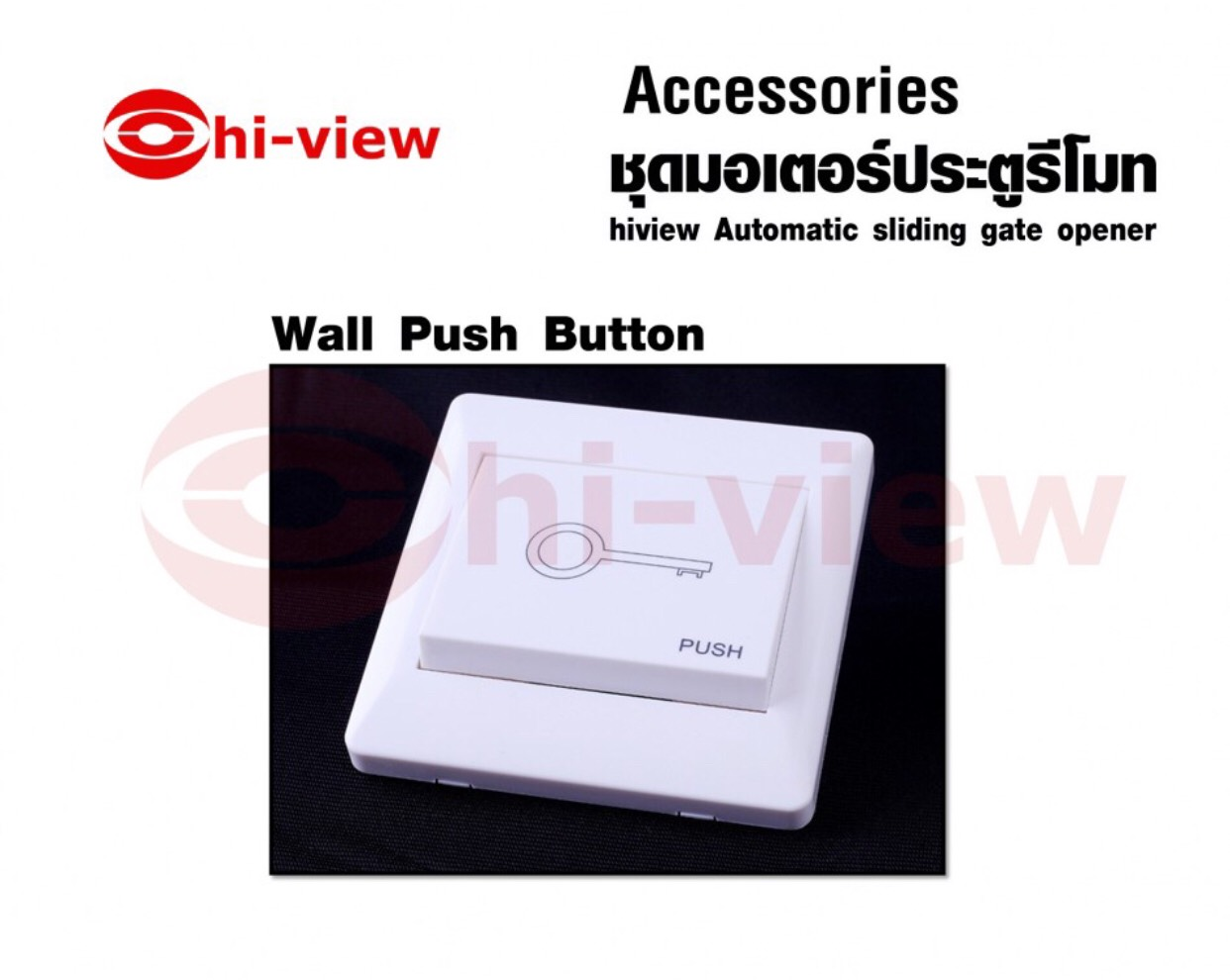 Wall Push Button