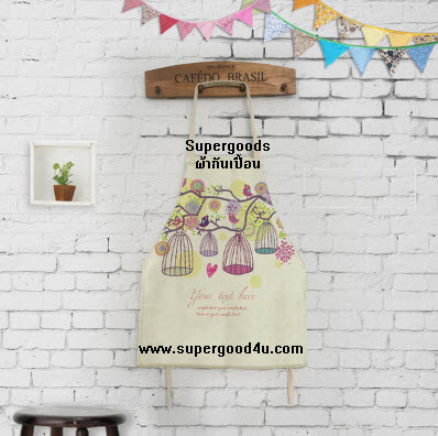 ผ้ากันเปื้อนเด็ก ต้นไม้และกรงนก by Supergoods