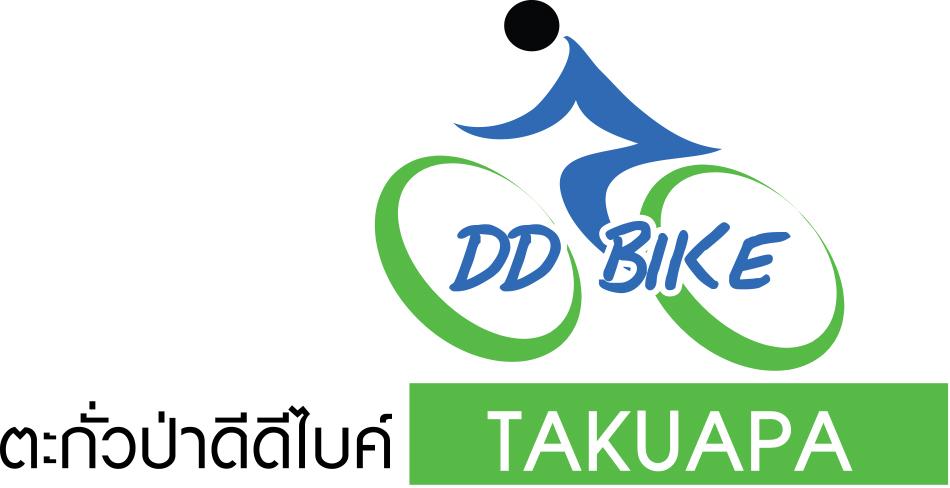 ตะกั่วป่าดีดีไบค์ Takuapa DDBike อำเภอตะกั่วป่า จังหวัดพังงา