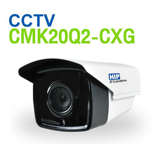 กล้อง IP CAMERA HIP ความละเอียด 2.0mp รุ่น cmk20Q2-cxg
