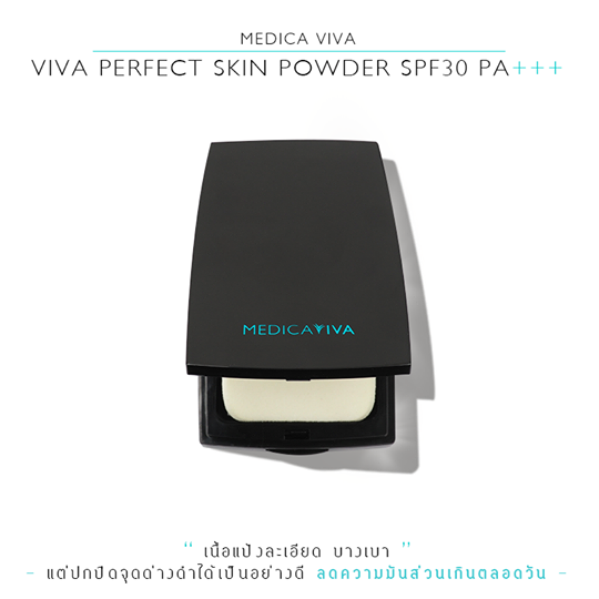 แป้งพัฟทาหน้า VIVA Perfect Skin Powder SPF30 PA+++ (เบอร์ 02)