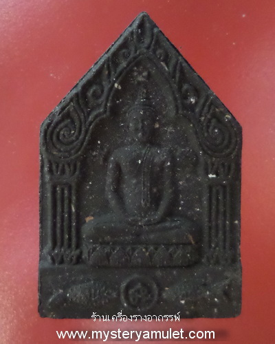 พระขุนแผนมหาจินดามณี เนื้อว่านดำ รุ่นมหาจินดามณี พ.ศ.2550 สุดยอดพลังแห่งมหาเสน่ห์ เมตตามหานิยม โชคลาภ สำเนา