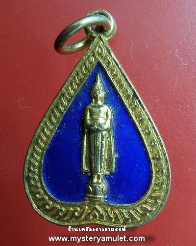 เหรียญหลวงพ่อวัดบ้านแหลม ลงยาสีน้ำเงิน วัดเพชรสมุทรวรวิหาร สมุทรสงคราม