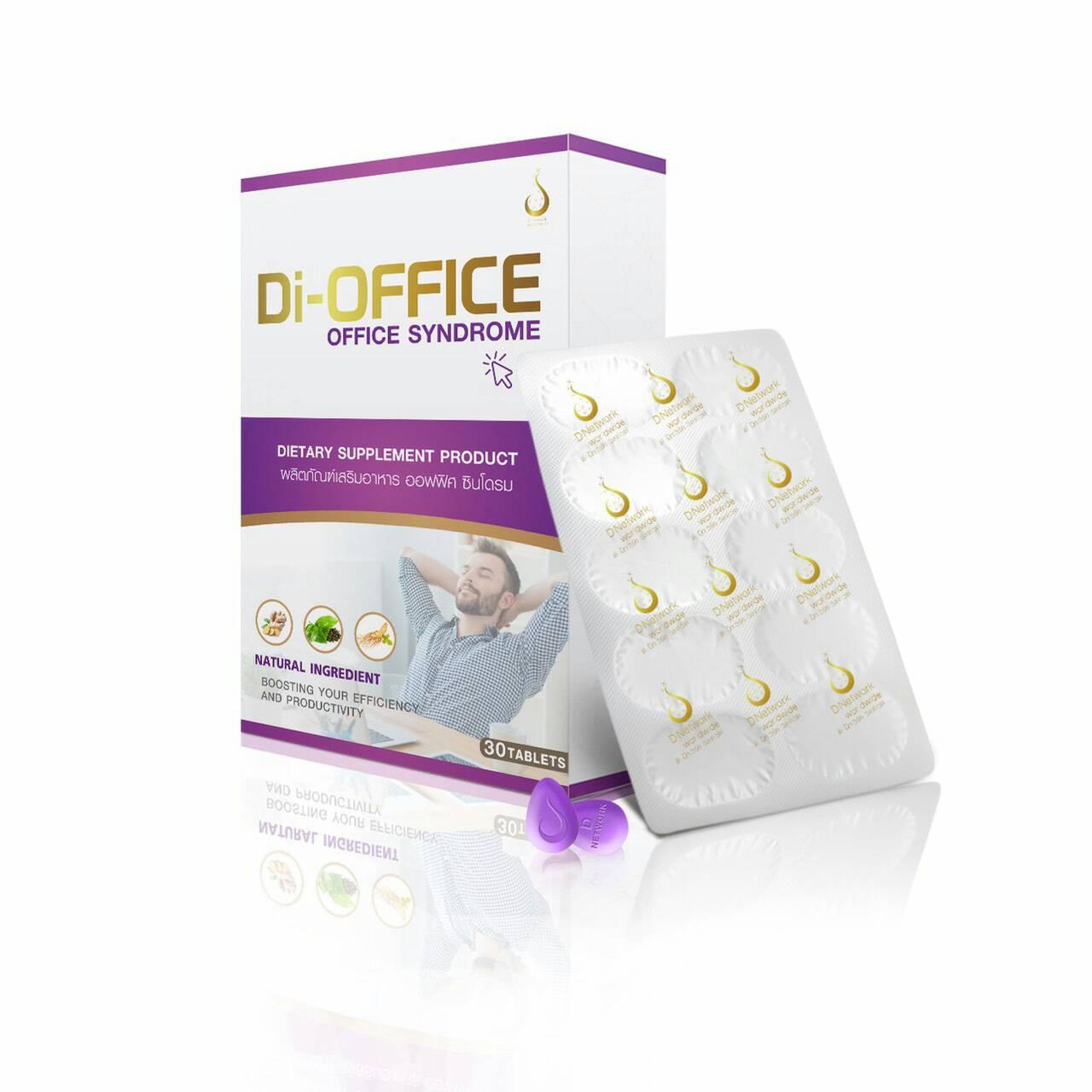 Di-Office ดีออฟฟิศ