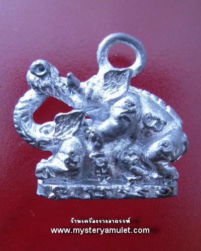 ช้างผสมโขลงเนื้อตะกั่วอวน หลวงพ่อแสง ขนฺติสาโร วัดส้มป่อย อ.โนนดินแดง จ.บุรีรัมย์