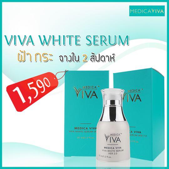 VIVA WHITE SERUM VER 2.0