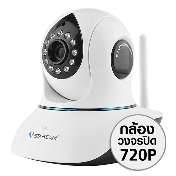 กล้องโรบอท 1MP Vstarcam Wifi Camera รุ่น C7838WIP