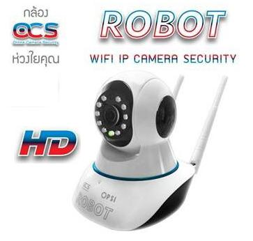 กล้อง ROBOT PSI WIFI IP CAMERA