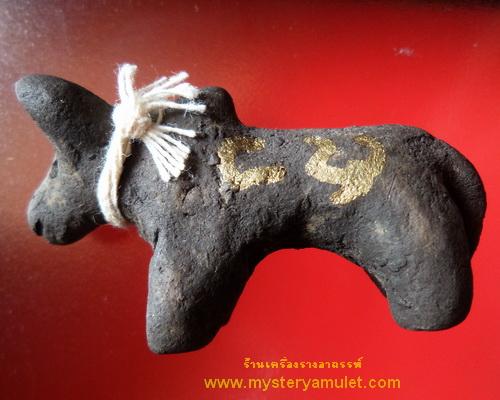 วัวธนู เนื้อผงผสมดินอาถรรพณ์ปั้นมือ ครูบาแก้ว วัดร่องดู่ พะเยา แรงกันคุณไสยไล่ขวิดผีกระจาย หายาก
