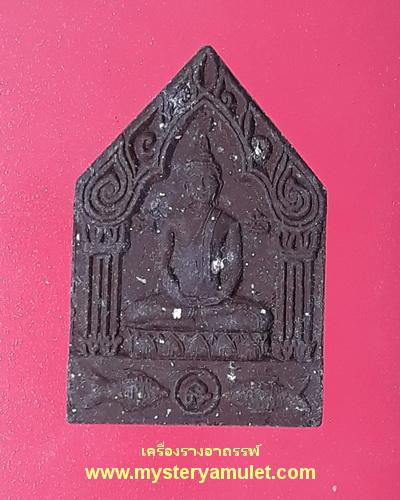 พระขุนแผนมหาจินดามณี เนื้อว่านน้ำตาล รุ่นมหาจินดามณี พ.ศ.2550 สุดยอดพลังแห่งมหาเสน่ห์ เมตตามหานิยม โชคลาภ