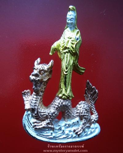 พระแม่กวนอิมยืนมังกรลอยองค์ เนื้อสัมฤทธิ์ชุบ 3 กษัตริย์ พิมพ์ใหญ่ หลวงปู่คีย์ วัดศรีลำยอง จ.สุรินทร์