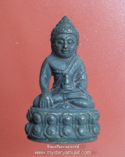 พระกริ่งทวีพร หลวงปู่บุญ โสภโณ วัดทุ่งเหี่ยง ชลบุรี