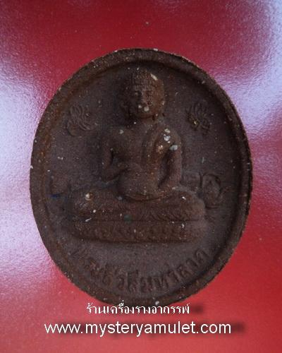 พระสิวลีมหาลาภ ครูบาเหนือชัย สำนักปฏิบัติธรรมถ้ำป่าอาชาทอง เชียงราย