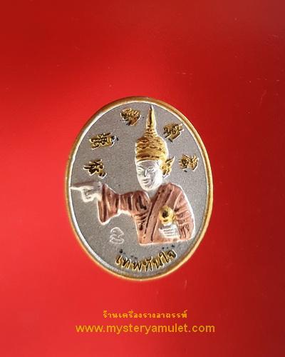 เหรียญเทพทันใจครึ่งองค์ ชุบสามกษัตริย์ พิมพ์เล็ก ครูบากฤษณะ อินทฺวัณโณ อาศรมสถานสวนพุทธศาสตร์ จ.นครราชสีมา