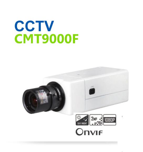 กล้องวงจรปิด HIP CCTV IP ความละเอียด 2.0MP รุ่น CMT9000F (ราคาไม่รวมเลนส์)