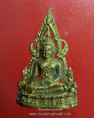 รูปเหมือนลอยองค์แต่งฉลุพระพุทธชินราช วัดพระศรีรัตนมหาธาตุ จ.พิษณุโลก สวยมาก ไม่ทราบปี