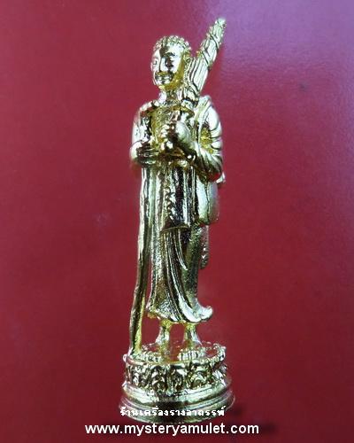 พระสิวลี ลอยองค์ ชุบกระไหล่ทอง หลวงปู่คีย์ วัดศรีลำยอง จ.สุรินทร์ ผู้เป็นเลิศด้านโชคลาภ สำเนา