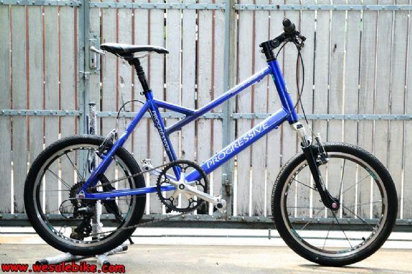 จักรยานมินิเสือภูเขา Progressive ล้อ20นิ้ว 8เกียร์