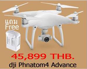 DJI Phantom4 Advance Free 1 Battery