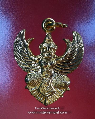 พญาครุฑ พระอาจารย์ วราห์ พิธีพุทธาภิเษก ณ วัดโพธิทอง บางมด