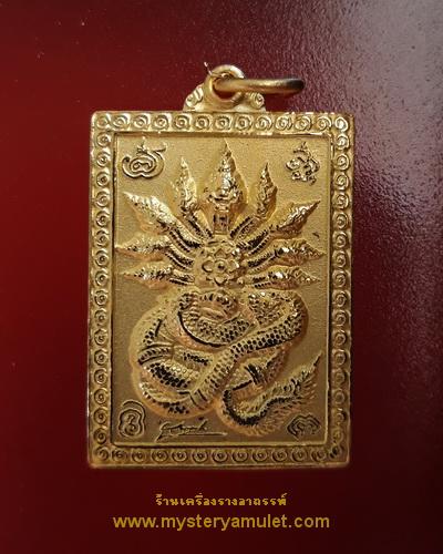 เหรียญพญานาคราช ชุบทองพ่นทราย ครูบากฤษณะ อาศรมสถานสวนพุทธศาสตร์ จ.นครราชสีมา
