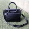 กระเป๋าสะพาย รุ่น Iris สีดำ (No.129)
