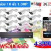 ชุดกล้องพร้อมติดตั้ง CP PLUS 1.3MP จำนวน 16 ตัว พร้อมเครื่องบันทึก รับประกัน 2 ปี