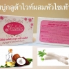 Gluta white soap with radish