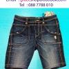 กางเกงยีนเด็ก size 14 เอว 27 นิ้ว ยาว 16 นิ้ว