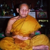 ประวัติ หลวงปู่ชื่น ติคญาโณ วัดตาอี อ.บ้านกรวด จ.บุรีรัมย์ ( Lp Chern Wat Taa Ee )