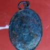 เหรียญ 6 นัดรุ่นแรก เหรียญบรรจุในโลงหลวงปู่ ตอนประชุมเพลิง บรรจุไว้10กว่าเหรียญ เหรียญนี้ซึมซับสรีระสังขาร หลวงปู่ศวัส ศิริมงฺคโล วัดเกษตรสุข จ.พะเยา