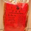 """หมูทุบ 烤肉 Roasted pork ('L') """"เผ็ด Spicy"""""""