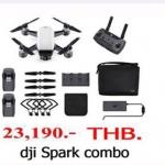 DJI Spark combo