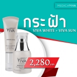 VIVA WHITE SERUM VER 2.0 +Total Sun Screen SPF 50+ PA++++