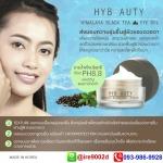 อายเจล Himalaya Black Tea Eye gel