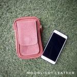 กระเป๋าใส่โทรศัพท์ ร้อยเข็มขัด หนังแท้ รุ่น Belta I สีแทน