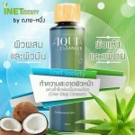 HyBeauty Aqua Cleanser Combination & Oil Skin