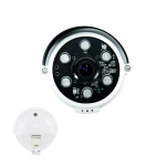 กล้อง HD 2.0MP ทรงกระบอก HOUSING HIVIEW รุ่น HA-1264H20-V
