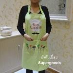 ผ้ากันเปื้อนผู้ใหญ่สไตล์เกาหลีญี่ปุ่น ลาย Bon Appetit สีเขียวสดใส