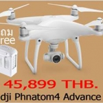 DJI Phantom4 Advance Free 1 Battery