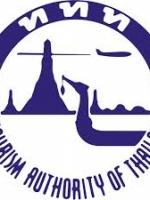 แนวข้อสอบนักวิชาการ กลุ่มงานนโยบายและแผน การท่องเที่ยวแห่งประเทศไทย 2561