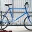 จักรยานมินิโครโมลี่ ล้อ20นิ้ว 6เกียร์ หนัก12.5kg